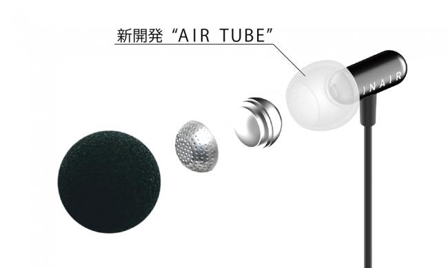 ソフトな着け心地と、高解像度のサウンド。耳に入るスピーカー「INAIR」発売