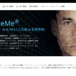 サイバーリンクの顔認識エンジン「FaceMe」、NIST顔認証技術テストでTOP20入り