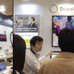 GMOクラウド、「第28回Japan IT Week【春】後期」でAI体験を!