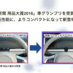 慶洋エンジニアリング、超小型の居眠りウォッチャー「ひとみちゃんmini」を発売