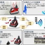 セコム、自律走行型巡回監視ロボット「セコムロボットX2」のサービス提供を開始
