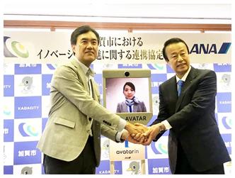 加賀市とANAホールディング、新技術・新ビジネスモデルの社会実装実証を開始