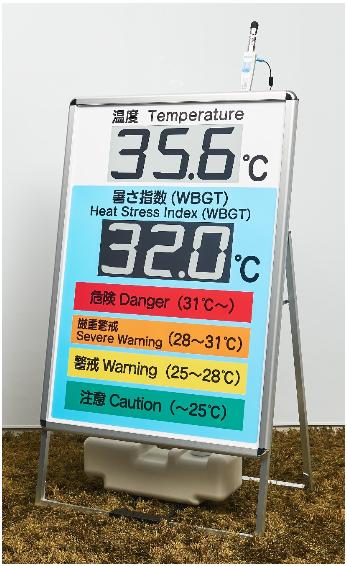 大日本印刷と京都電子工業、「DNP電子ペーパー 熱中症注意喚起ボード」を開発