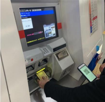 東急線各駅の券売機による銀行預貯金引き出しサービスを開始