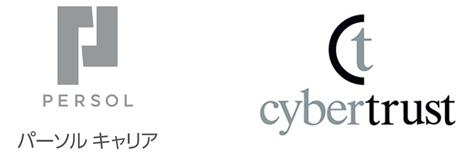 ブロックチェーン技術を活用したサービスの本人認証機能について技術検証を開始