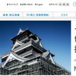 住友ゴム工業と関西大学、静電気を利用したタイヤ内部発電技術を共同開発
