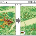 高解像度のデジタル3D地図提供開始