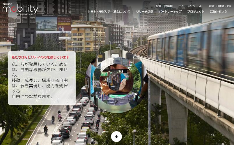 岡山県赤磐市でコネクティッドカーを活用した道路維持管理の実証実験を開始