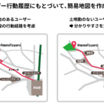 AILabと関西大学 ルート推奨地図で共同研究開始