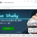 IoT攻撃に関する研究成果 日商エレと横浜国立大学