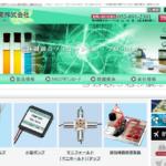 iPS細胞培養設備に価格革新!名古屋の中小企業発
