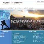 都事業 サービス実証ロボット公募選定結果が発表