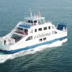 完全バッテリー推進船「e-Oshima」にGSユアサのリチウムイオン電池を搭載