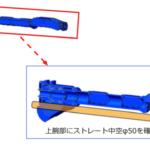 安川電機、新型多用途適用型ロボット「MOTOMAN-GP20HL」を発売開始