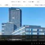 大日本印刷、環境配慮パッケージでCO2削減2500トンを突破