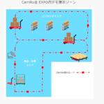 物流の支援ロボット 最前線イベント「CarriRo EXPO」開催