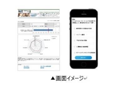 「公認心理師試験」のWeb模擬試験リリース