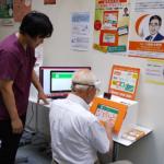 認知機能チェッカー「NeU-Up」で医療機関と家庭を繋ぐ新たな試み