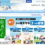 『ドローン運航管理システムシンポジウム大阪』開催