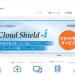 アイテック阪急阪神 レジャー産業ITベンチャー第三者割当増資引受け
