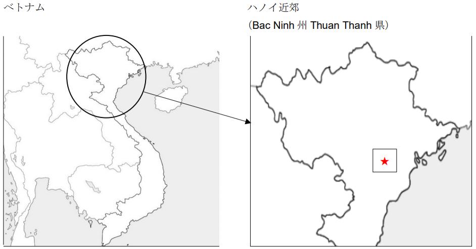丸紅、ベトナムにおけるフロン類の回収・破壊事業への参画を目指す
