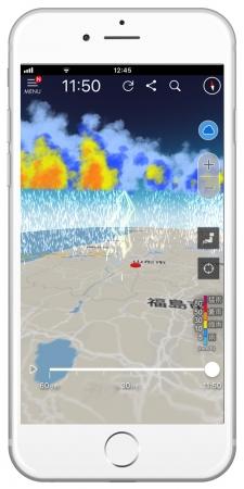 MIT 3D雨雲ウォッチに落雷情報通知の新機能追加
