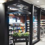 NTTデータ レジを通さずに決済するデジタル店舗 提供開始