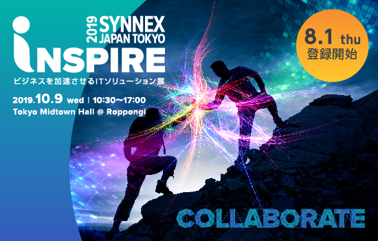 「SYNNEX Inspire Japan 2019 Tokyo」開催
