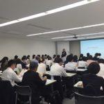 SSK 「最先端技術トレンドと未来予測2030」開催