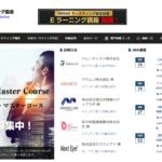 JMA主催 5G関連セミナーにライバーの飯田祐基氏が登壇