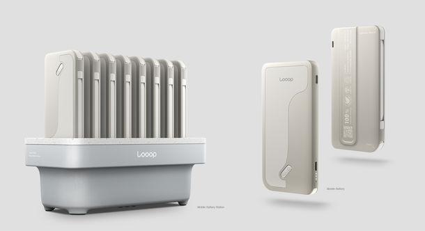 Looop、自然エネルギー100%モバイルバッテリーを無料レンタルサービス