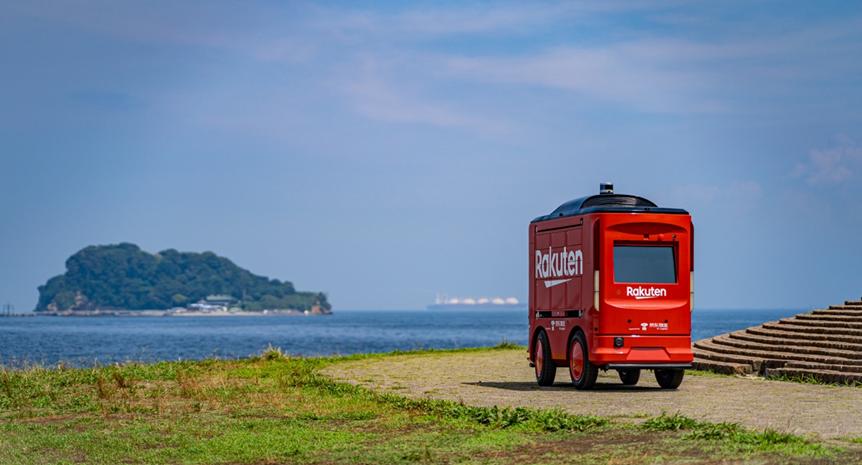楽天と西友、自動走行ロボットを活用した一般利用者向け配送サービスを実施