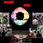 東京都 先進的防災製品を「危機管理産業展2019」に出展