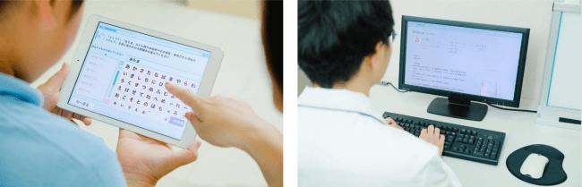 医療現場の業務効率化を図るAI問診プロダクトの試験導入と共同研究を開始