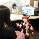 コミュニケーションロボットを入院患者への説明支援に活用した効果を評価研究