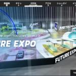 FUTURE EXPO NEC展示エリアに「空飛ぶクルマ試作」
