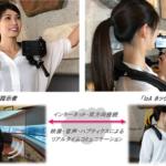 凸版印刷、首にかけるIoAデバイスを開発