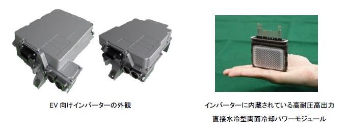 日立製作所が、800Vインバーターを量産開始