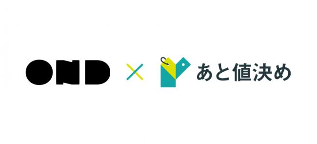 日本初 「料金あと決め」のレジレス飲食店がオープン