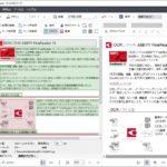 OCRソフトの ABBYY FineReader 15 販売開始