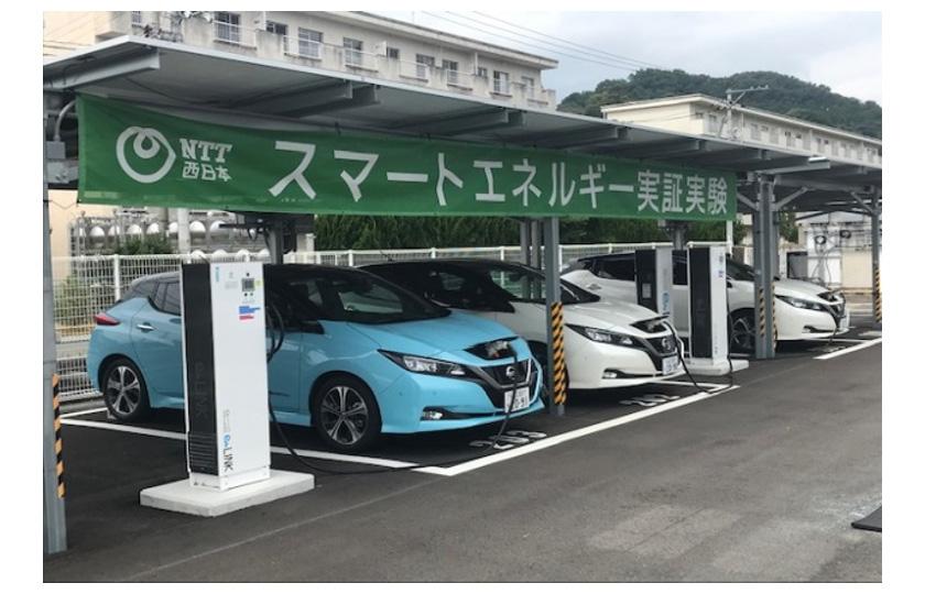 EVを活用したエネルギーコスト・CO2削減トライアルの夏季実証結果を発表