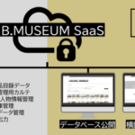 異例の導入300館突破「I.B.MUSEUM SaaS」