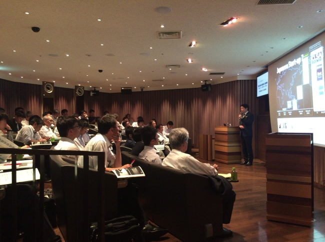 SSKが「5G、ローカル5Gビジネス展望2025」セミナー開催