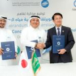 東洋紡、サウジアラビア海水淡水化公団と覚書を締結し共同実証実験を開始