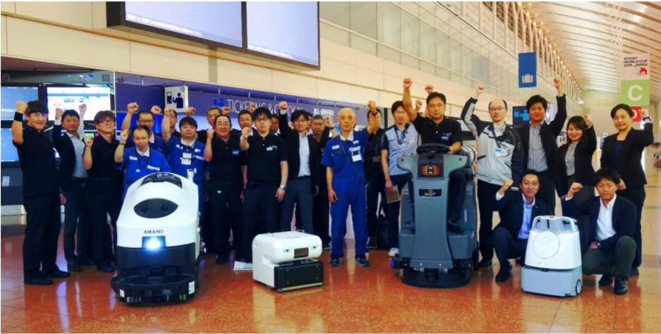 日本空港ビルデング、羽田空港で人と清掃ロボットの協働清掃オペレーションを開始