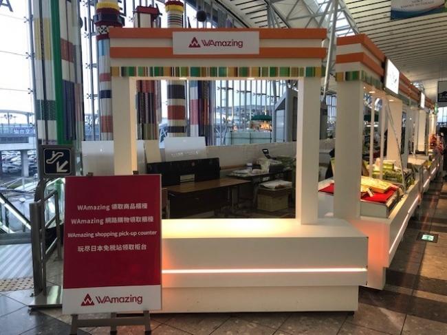 東急ら 仙台空港で「空港受取型免税ECサービス」実証実験開始