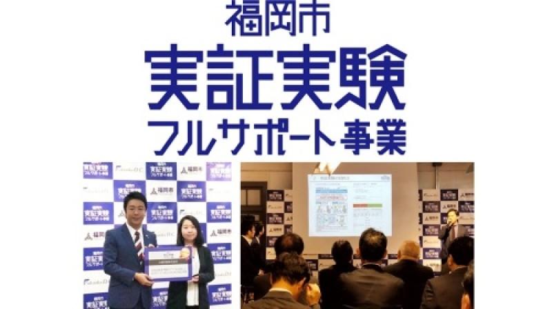 凸版印刷、自治体向け音声翻訳アプリの実証成果を公開