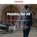 BYDとトヨタ、電気自動車の研究開発会社を合弁で設立することに合意