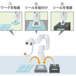 デンソーウェーブの協働ロボット「COBOTTA」向け画像処理ソフトウエアを発売
