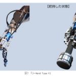 3本指ロボットハンドをNEDOプロジェクトにより開発